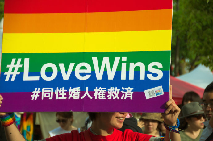 LGBTQ in Japan: Finding Community and Getting Out There