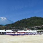 Applying to teach in Japan from overseas