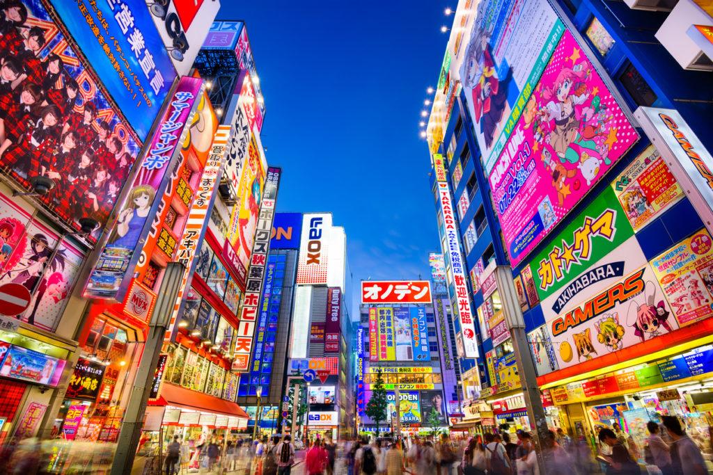 Akihabara at night