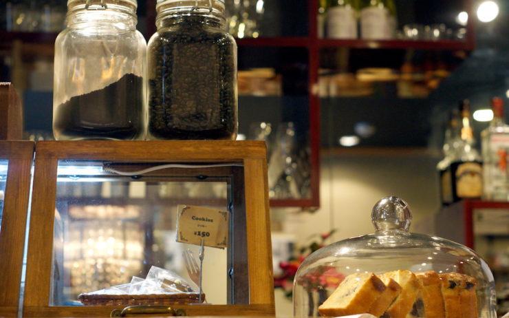Coffee inside Mosaic Machiya