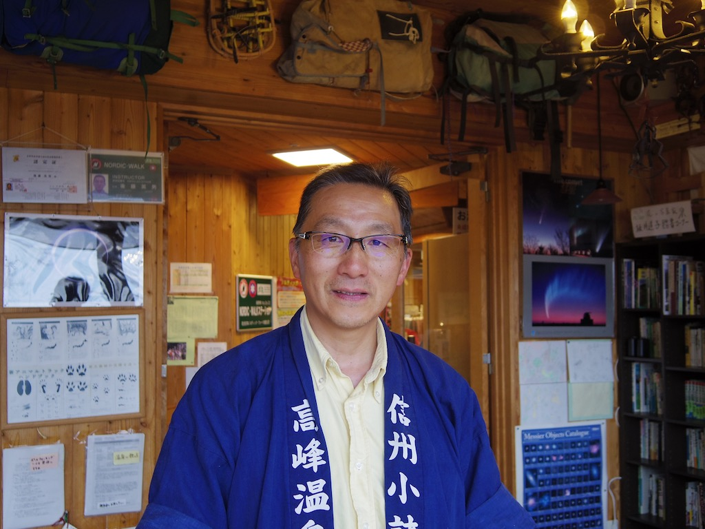Goto San, owner of Takamine Onsen