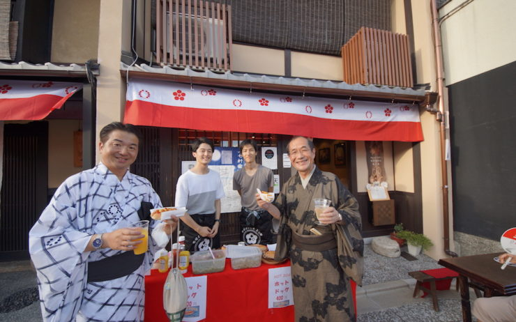 Locals outside Mosaic Machiya