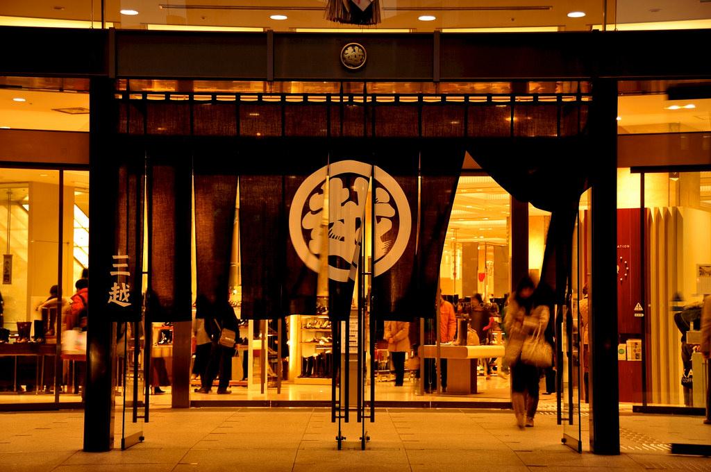 Entrance to Mitsukoshi Nihonbashi