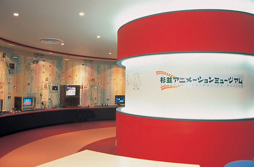 A peek inside the Suginami Animation Museum, Tokyo