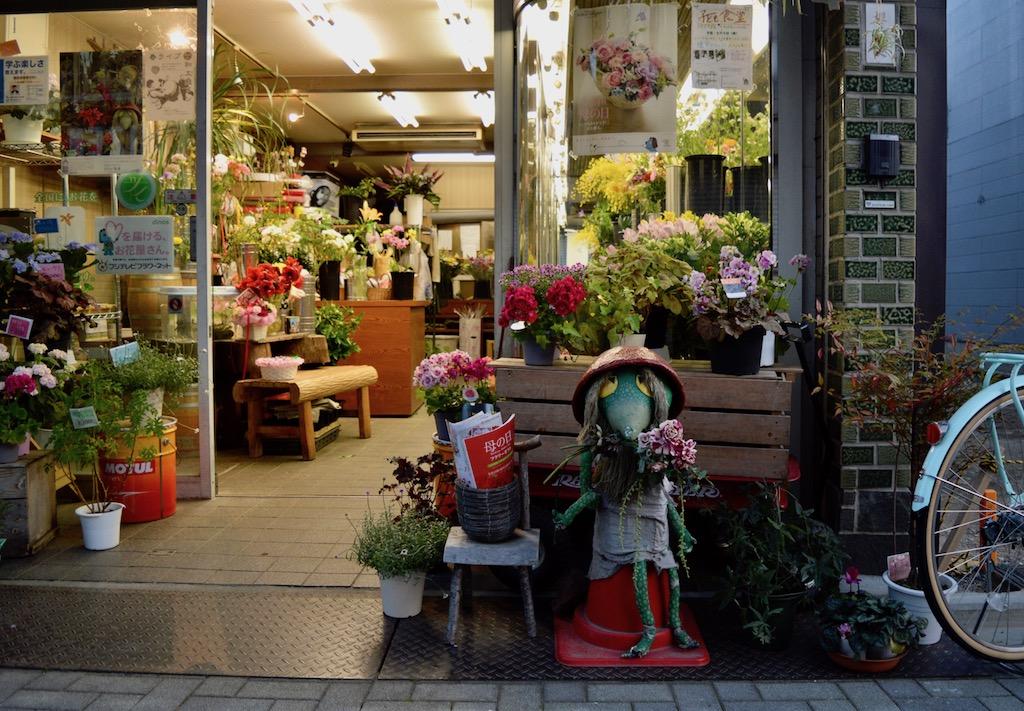things to do in Kyoto Ichijo-dori or Yokai Street