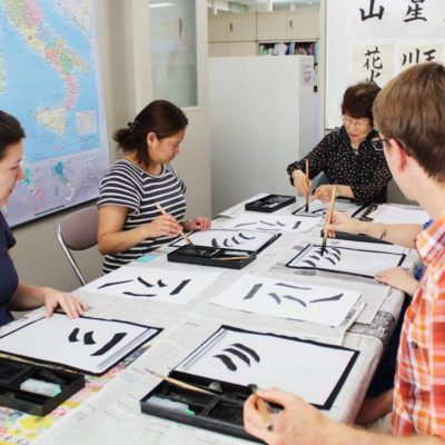 Englisch dating sites in japan