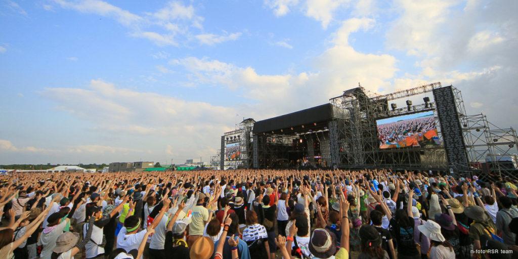 Rising Sun Rock Fest