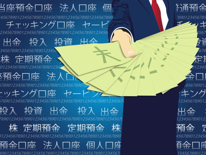 Inside Job: Talking about The Intricacies of Investing in Japanese