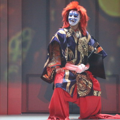 Kabuki in Alata by Alternative Theatre