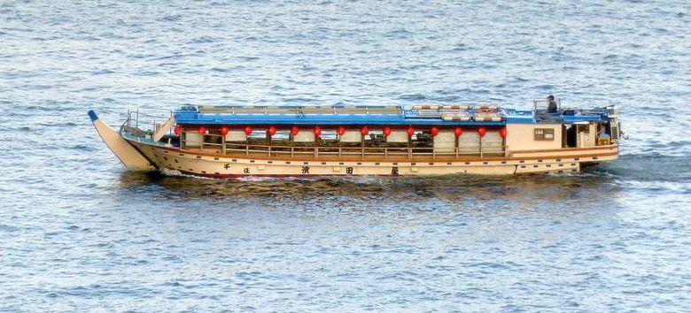 A yakatabune cruise boat.