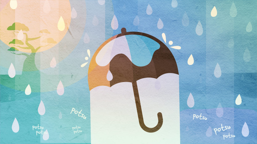 Potsu Potsu: Japanese Words for Rain