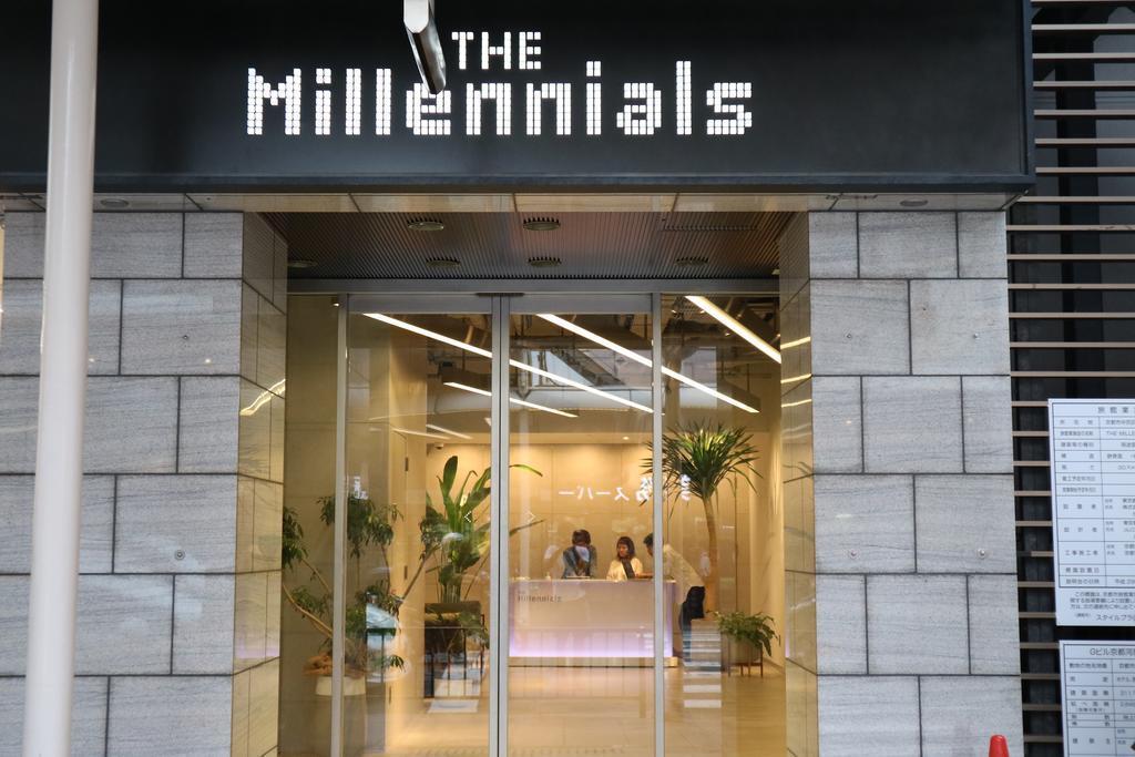 The Millennials Kyoto exterior
