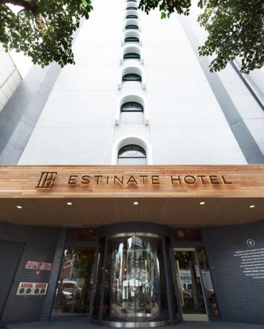 Estinate Hotel lounge 3