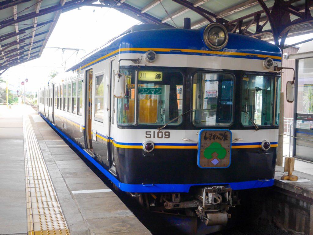Local Train Chugoku