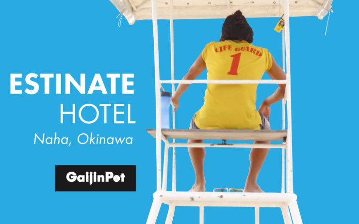 Okinawa_Hotel_Estinate
