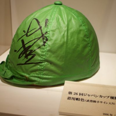 Hat at the Japan Racing Association museum