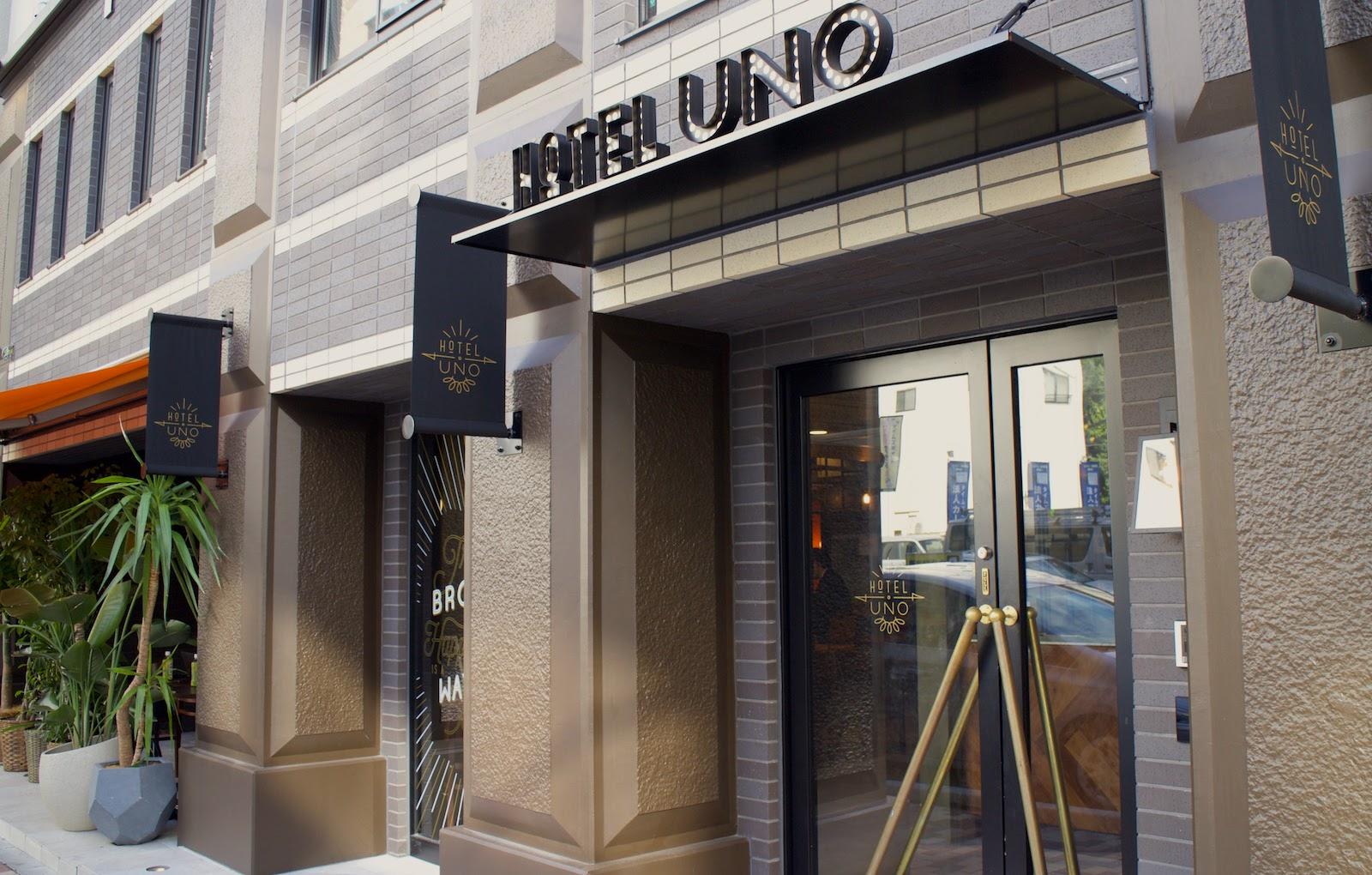 Hotel Uno exterior 2