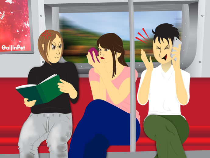 Ain't Misbehavin': Japanese Terms for Rudeness (and Worse)