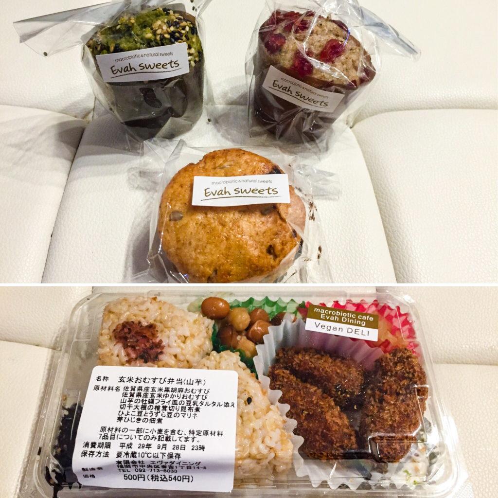 MMacrobiotic Café Evah Dining
