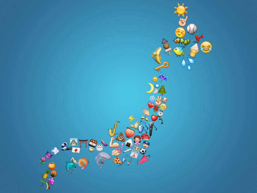 A Year in Japan Through Emoji