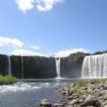 Harajiri Falls Oita