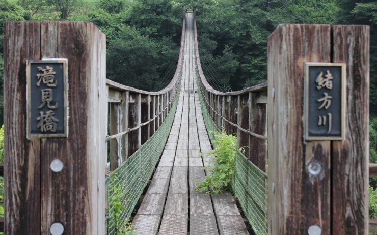 Harajiri Falls bridge