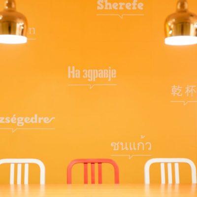 Hotel Graphy Nezu kitchen wall