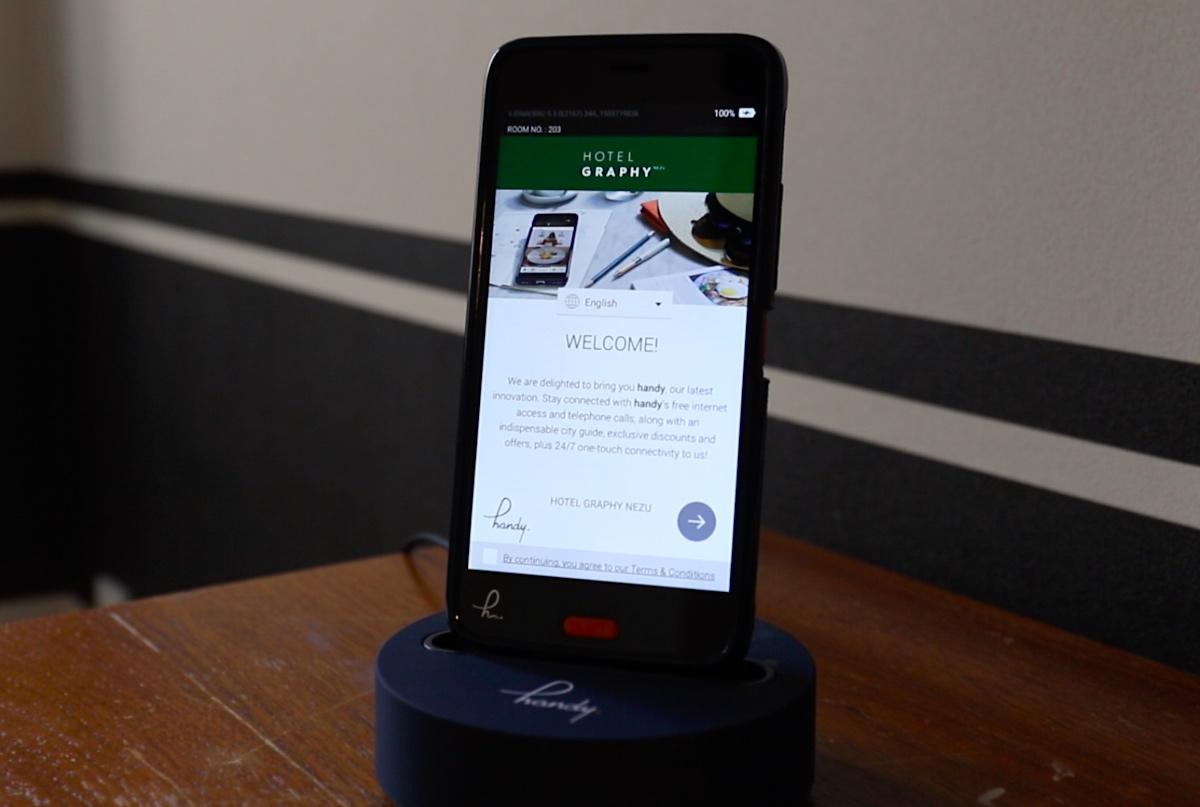 Hotel Graphy handy Smartphone