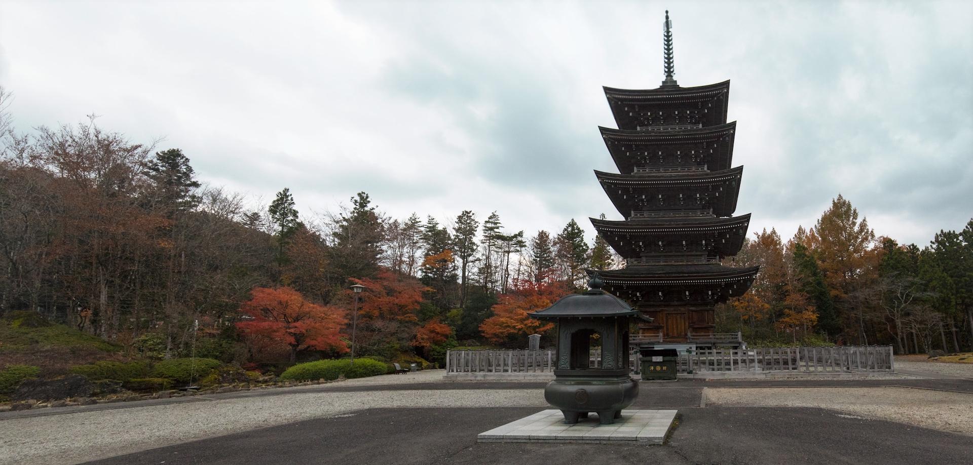 Johgi Temple Sakunami Onsen