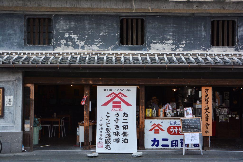 Usuki Oita