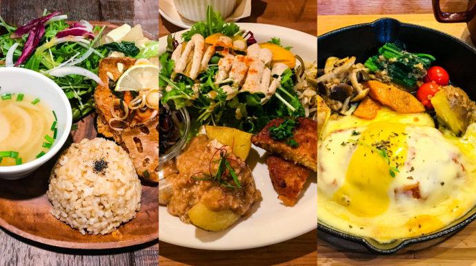 Vegan in Japan: 3 Veg-Friendly Eateries in Kobe