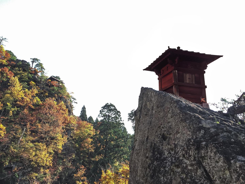 Yamadera Temple Sakunami Onsen