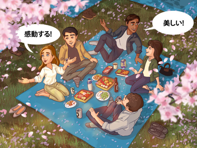 Beyond 'Kirei': 5 Phrases to Help You Use Japanese Like a Boss this Spring