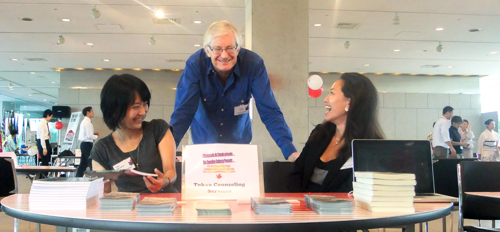 Andrew Grimes and Tokyo Counseling Serves team members at the Canadian Embassy's third annual Mini Expo in Tokyo.