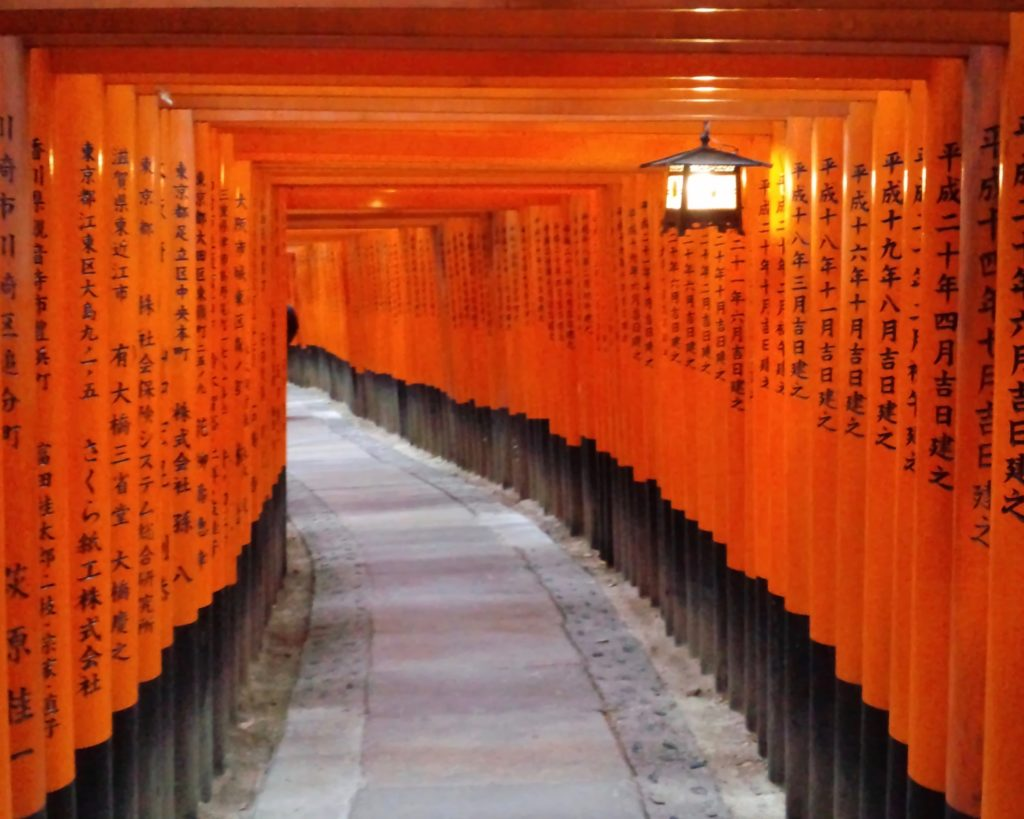 Torii gates with the names of shrine donors on them at Fushimi Inari.