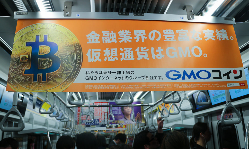 A bitcoin ad, as seen inside a train on the Tokyo Metro Hibiya line.
