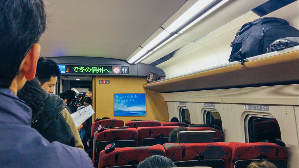 It ain't fun to stand for hours on the bullet train, but sometimes you gotta do what you gotta do...