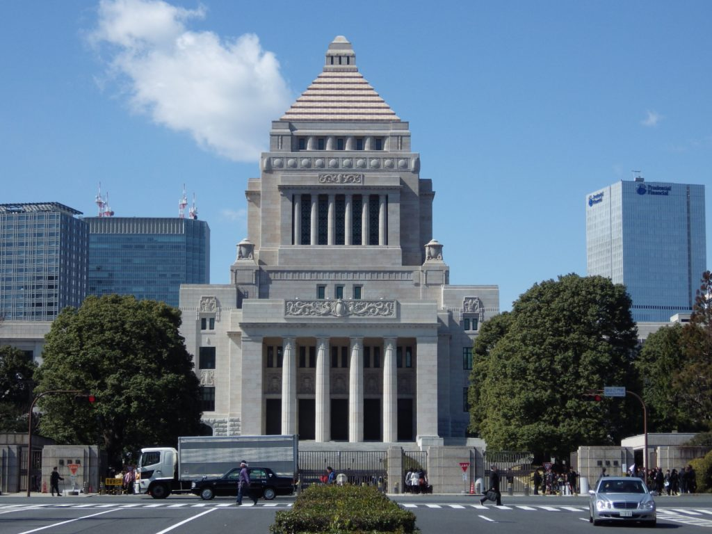 The National Diet Building in Chiyoda, Tokyo.