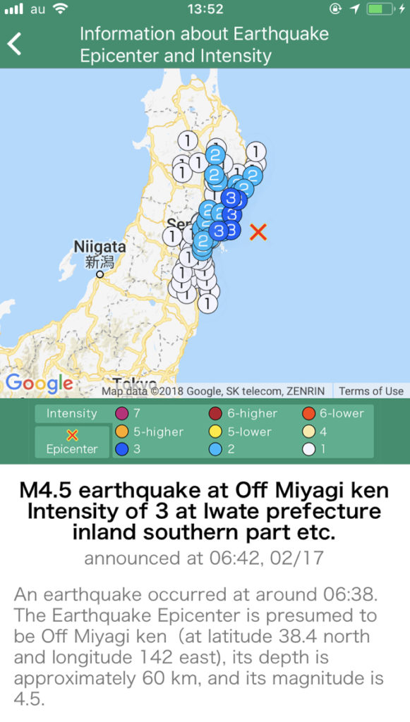 Pocket Shelter GaijinPot Earthquake warnings