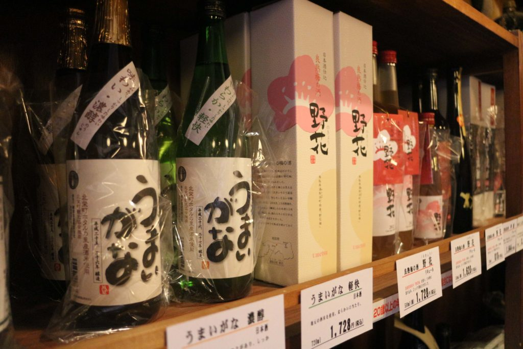 Sake in Tottori