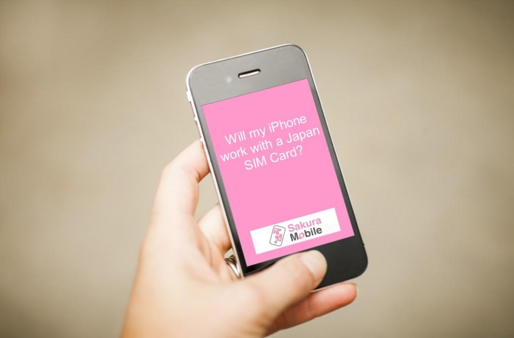 Sakura Mobile | Japan SIM