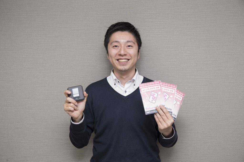 Sakura Mobile staff
