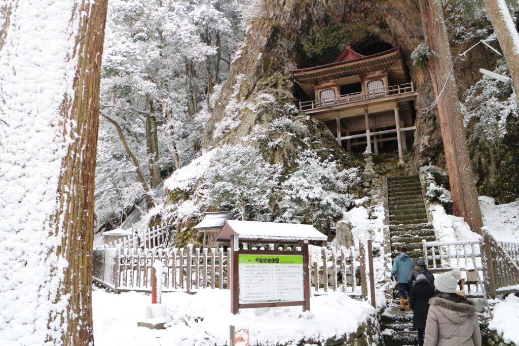 Fudoin Iwayado Temple in Tottori