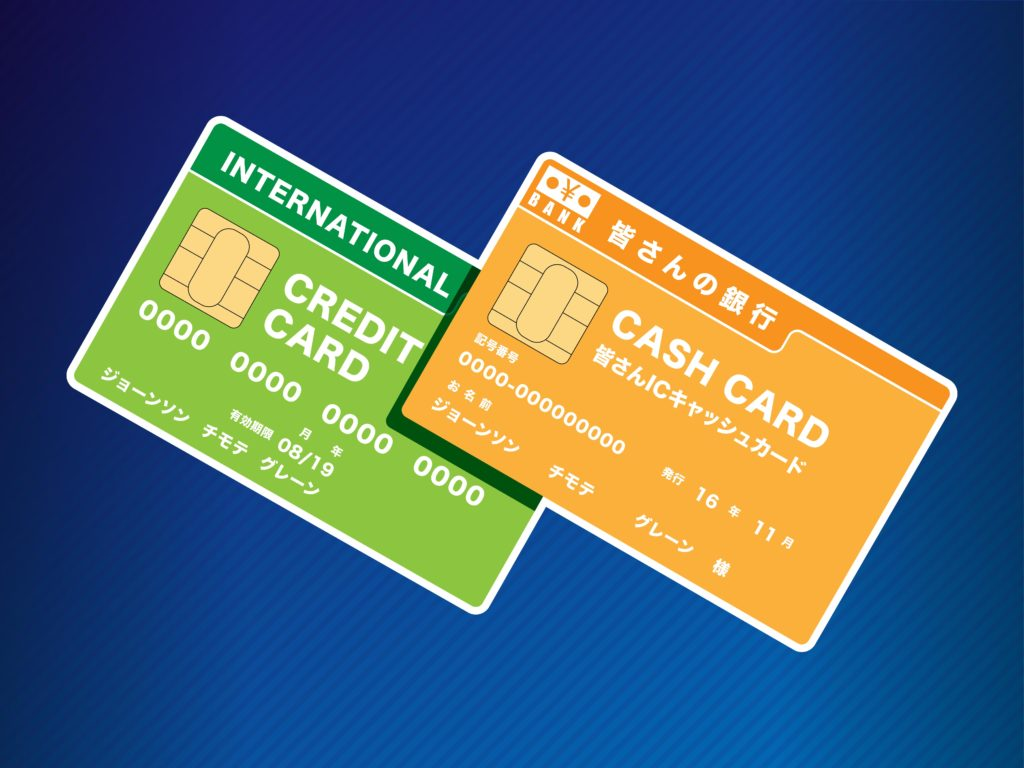 Credit Cards in Japan