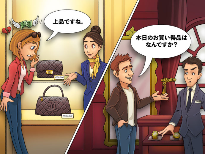 Beyond Takai and Yasui: Japanese Vocab to Watch Out for While Shopping