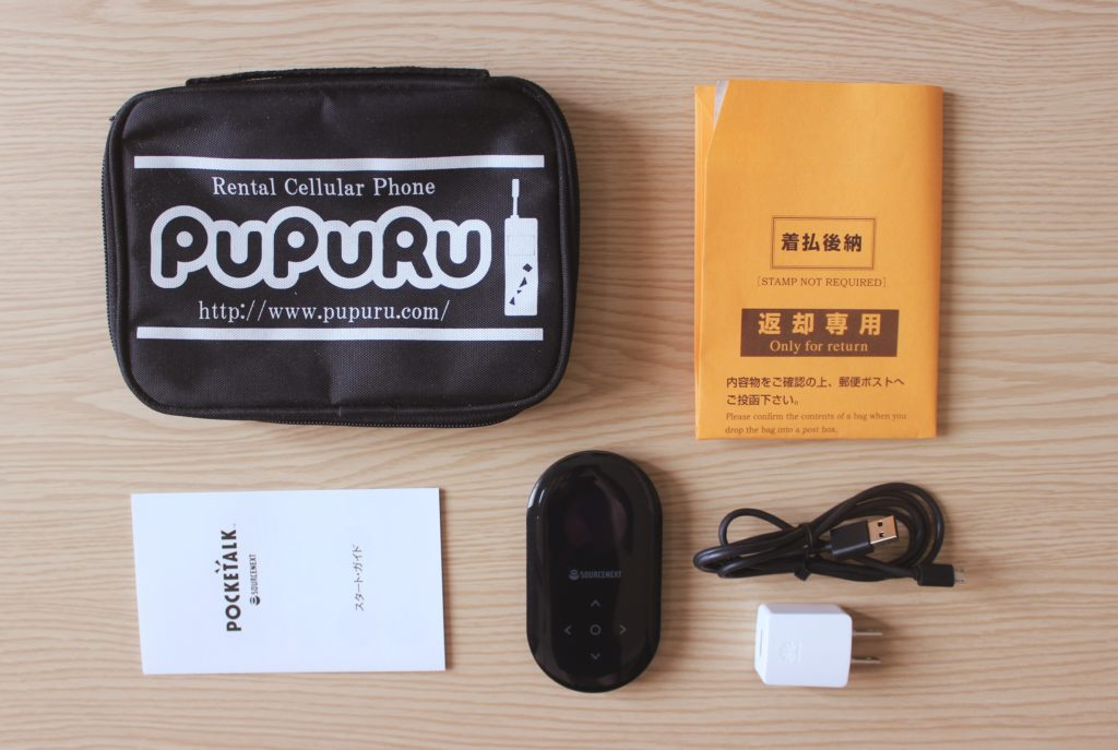 Pocketalk Translator Japan