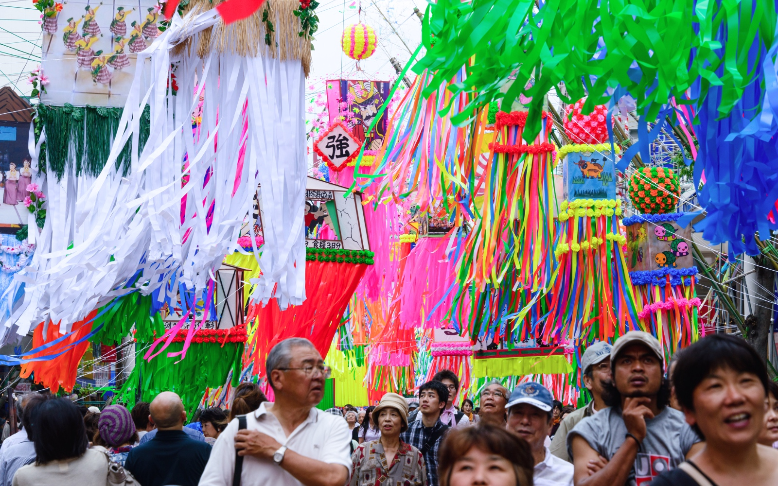 Colorful decorations wave in the wind at the Tanabata Festival in Hiratsuka, Japan.