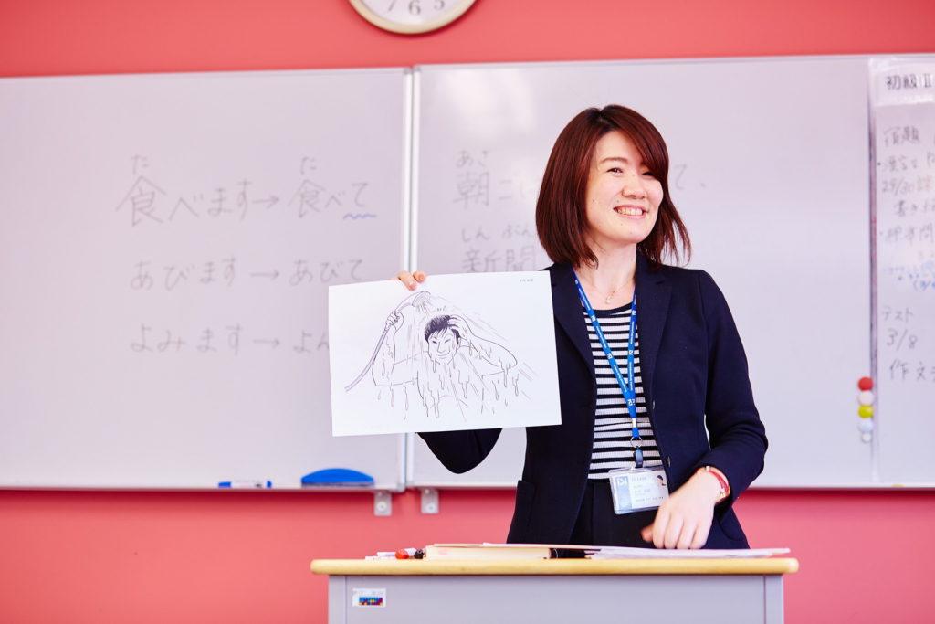 ISI Nagano Japanese Language School Staff