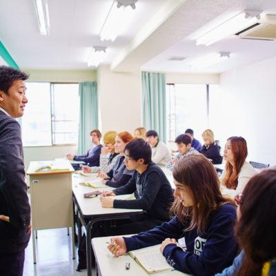 ISI Nagano Japanese Language School