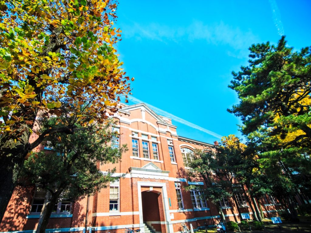 Kyoto University at fall